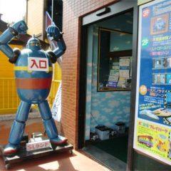 ロボットがお出迎え